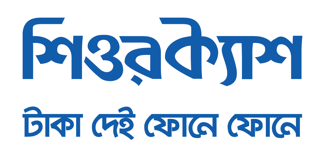 SureCash Bangla Logo With Tagline
