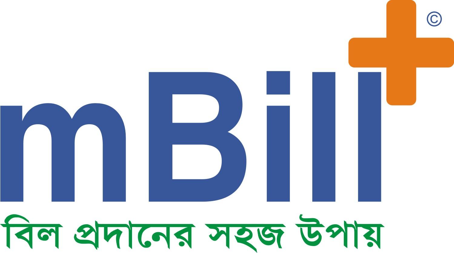 mBill+ Logo...
